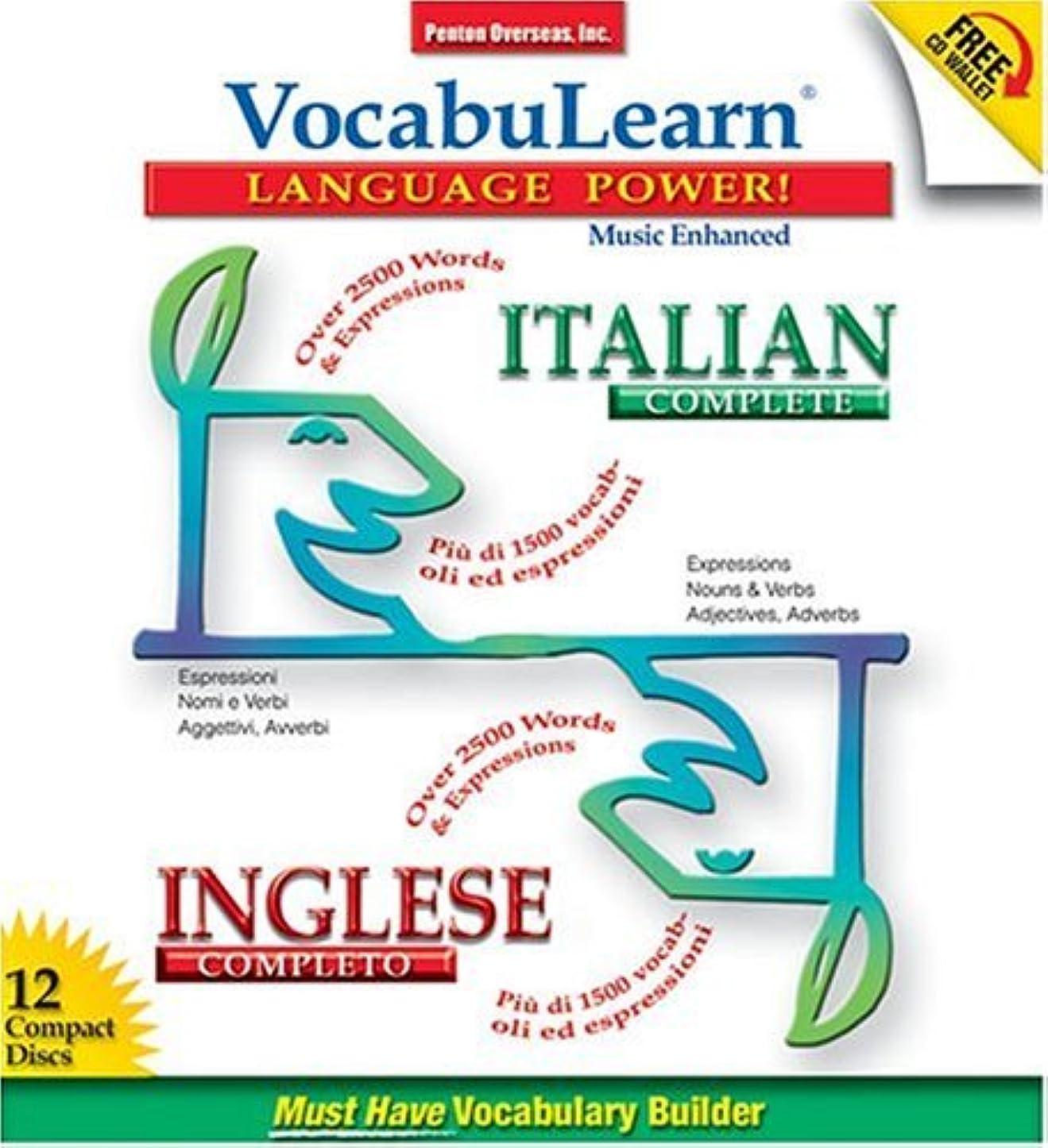 酔うハイジャック感情Vocabulearn Language Power Italian/Inglese