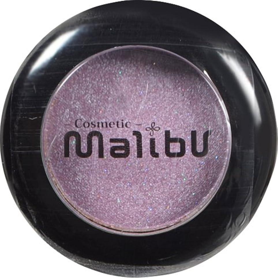 自分を引き上げるうめき声媒染剤マリブアイシャドウ MEYE-211 ラベンダーパープル (1.8g)