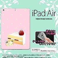 iPad Air カバー ケース アイパッド エアー ソフトケース ショートケーキ nk-ipadair-tp661