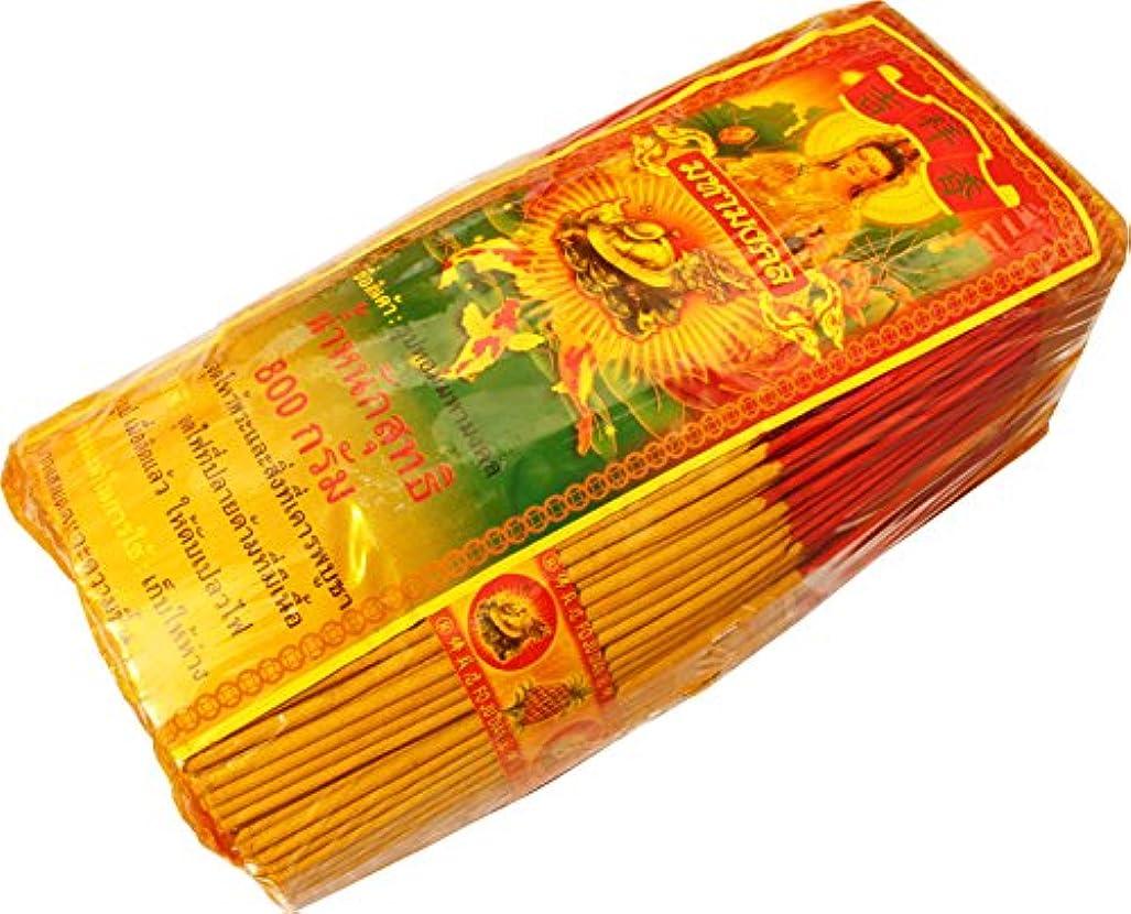 mahamongkhunブランドChinese Bhuddhist香りつきIncenseお香8