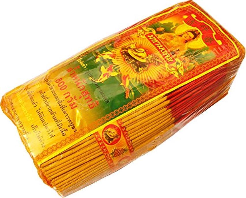 フィールド外部キャプチャーmahamongkhunブランドChinese Bhuddhist香りつきIncenseお香8