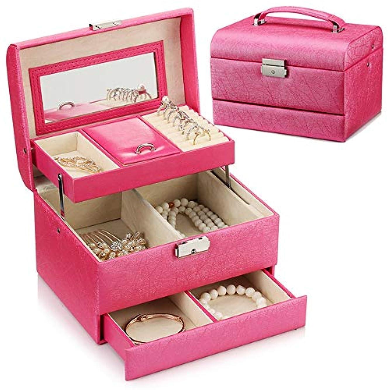 匹敵しますベリ区別特大スペース収納ビューティーボックス 女の子の女性旅行のための新しく、実用的な携帯用化粧箱およびロックおよび皿が付いている毎日の貯蔵 化粧品化粧台 (色 : ローズレッド)