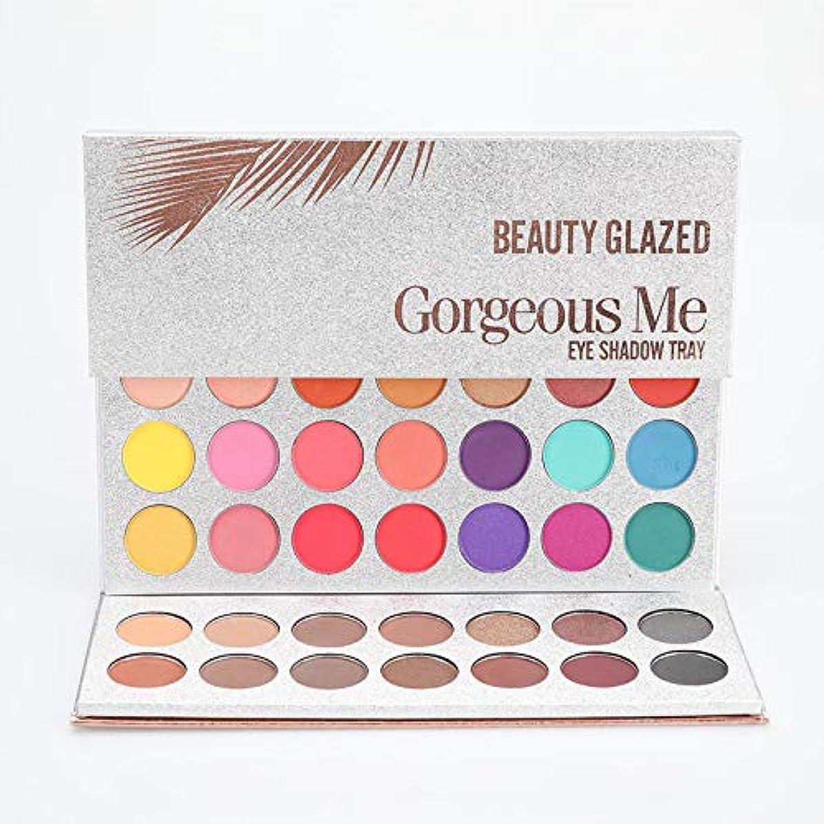 そして複製ハッピー63 Color eyeshadow pallete Glitter Makeup Matte Eye shadow make up palette maquillage paleta de sombra 63色のアイシャドーパレエキラキラメイクアップマットアイシャドウメイクアップパレットマキアージュパレタデムブラブ