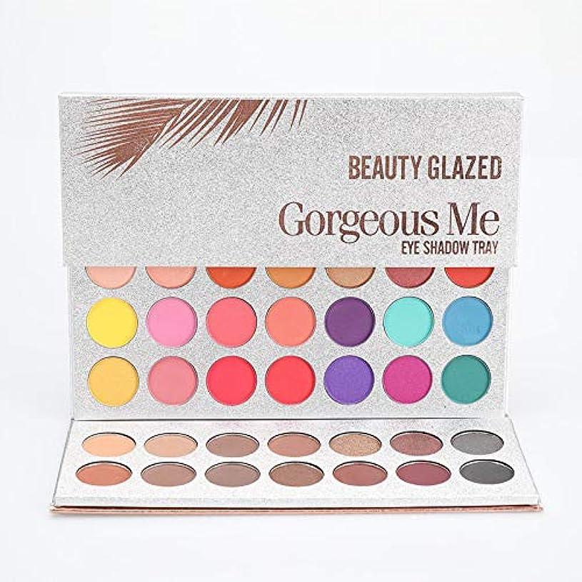 ミュージカルアッティカス記者63 Color eyeshadow pallete Glitter Makeup Matte Eye shadow make up palette maquillage paleta de sombra 63色のアイシャドーパレエキラキラメイクアップマットアイシャドウメイクアップパレットマキアージュパレタデムブラブ