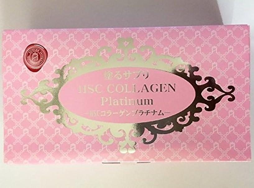 目立つディスコ使い込むHSC コラーゲン プラチナム 塗るサプリ美容液 5ml x 12本(アトマイザー?コインマスク付き)