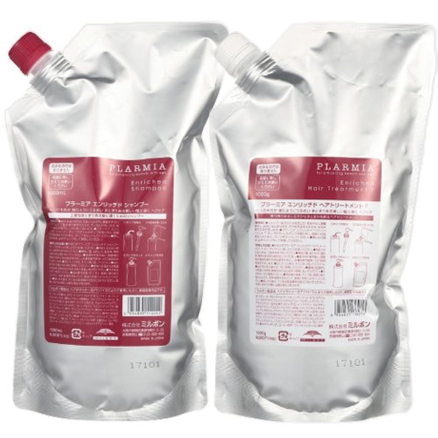 ベスト洗剤反応するミルボン プラーミア エンリッチド シャンプー 1000mL + トリートメント F 1000g 詰め替え セット
