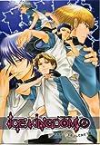 Ice kingdom―同人誌アンソロジー集 (4) (MARoコミックス)