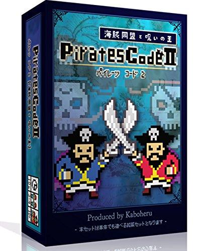 パイレーツコード2~海賊同盟と呪いの王~