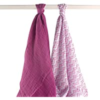 Yoga Sprout Muslin Swaddle Blankets, Purple Lotus, 46 Inch X 46 Inch, 2 Count by Yoga Sprout