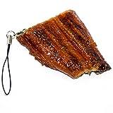 食品サンプルストラップ 食べちゃいそうな鰻蒲焼き 118OS ココナッツ・アクセサリー いいなもっと株式会社