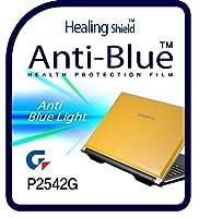 Healingshield スキンシール液晶保護フィルム Eye Protection Anti UV Blue Ray Film for Gigabyte Laptop P2542G