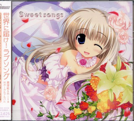 GWAVE SuperFeature's  「Sweetsongs」 / 真理絵&Rita 通常版