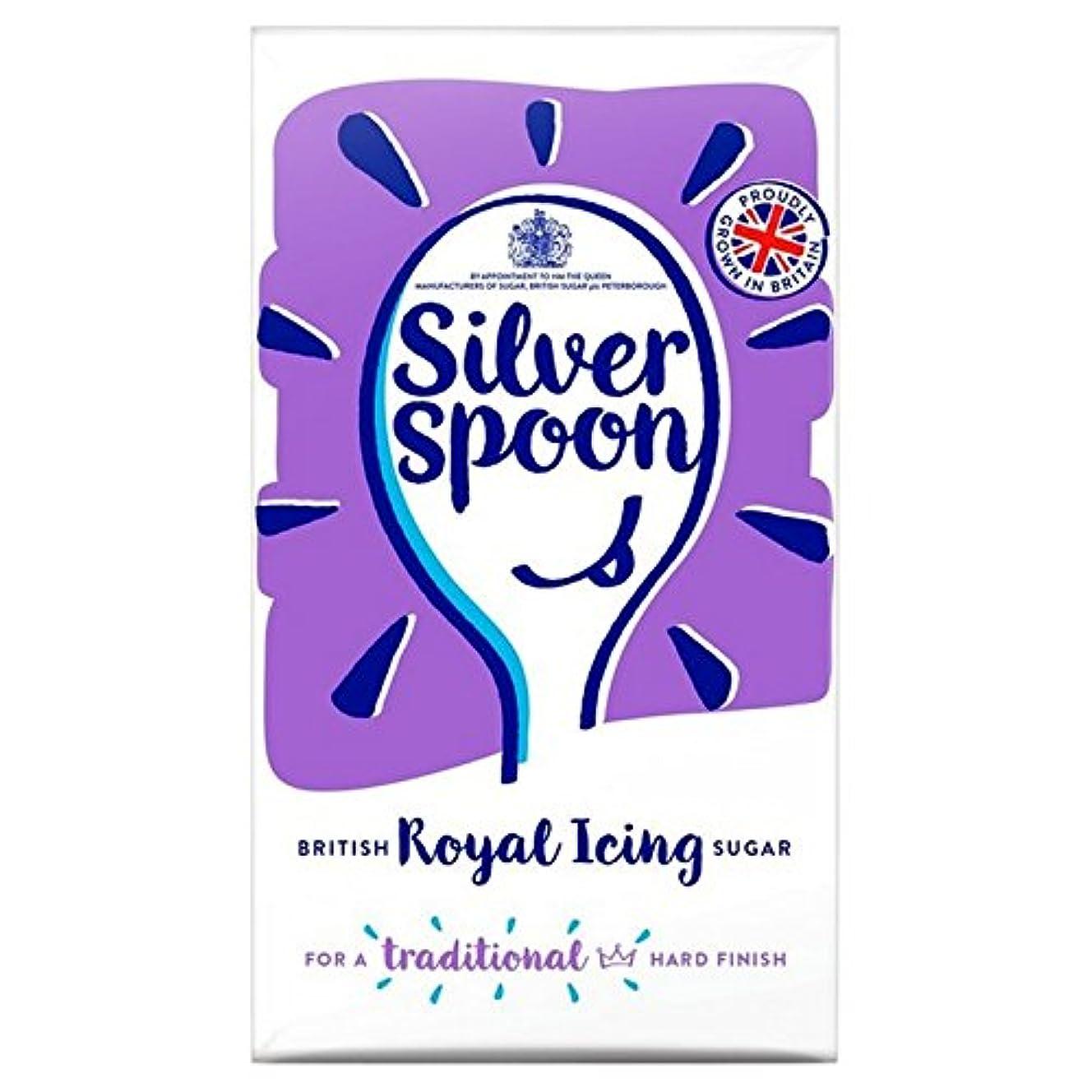 オレンジ選出する知る(Silver Spoon (銀のスプーン)) ロイヤルアイシングの500グラム (x6) - Silver Spoon Royal Icing 500g (Pack of 6) [並行輸入品]