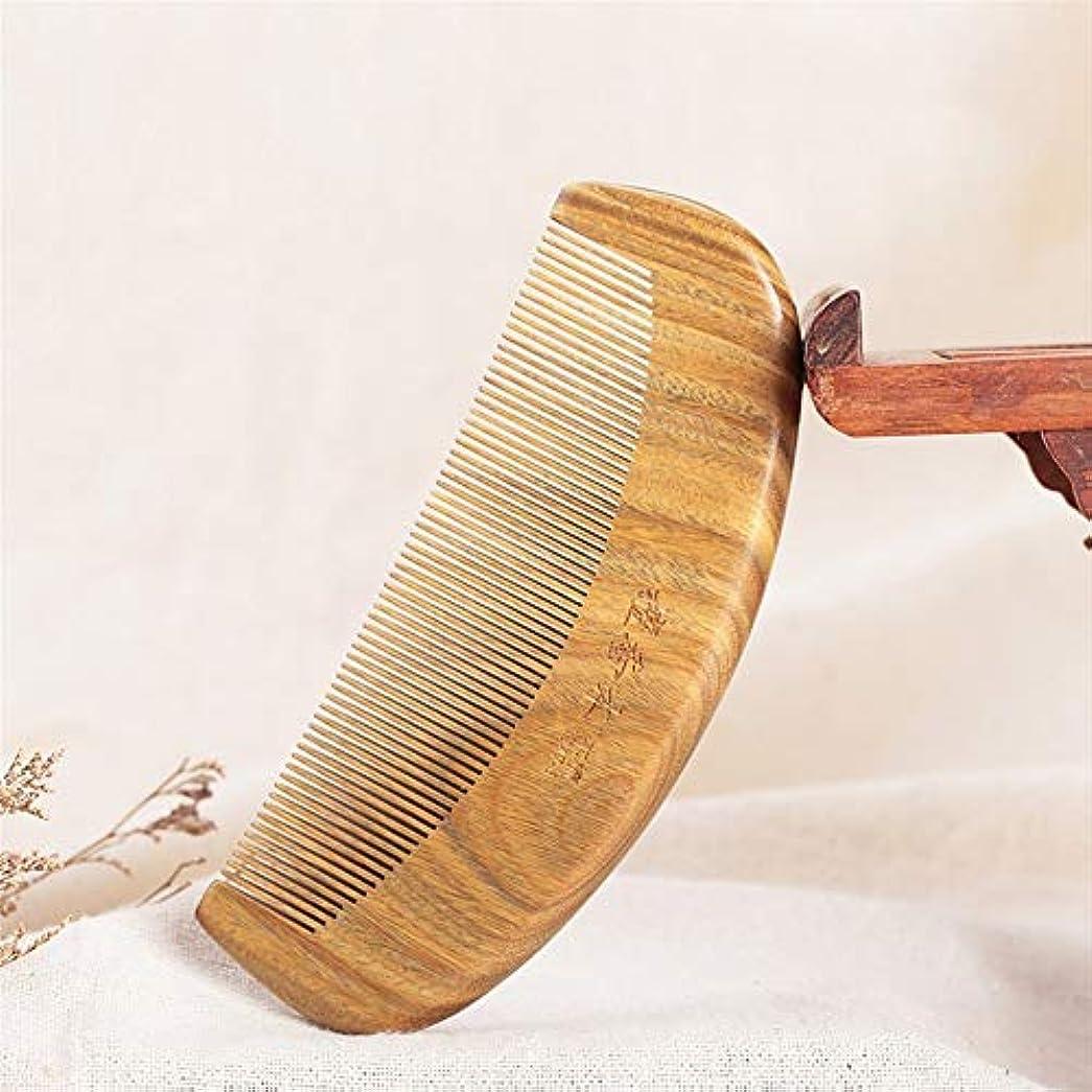 業界肘フラッシュのように素早くGuomao グリーンビャクダンの木の櫛高密度歯ビャクダンの櫛半月 (Size : 13*4.5 cm)