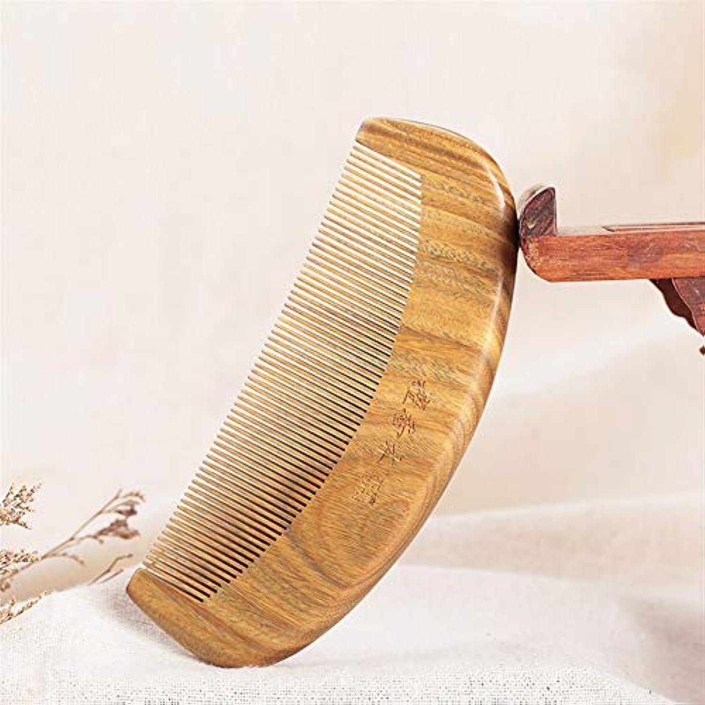 寮デザート感動するGuomao グリーンビャクダンの木の櫛高密度歯ビャクダンの櫛半月 (Size : 13*4.5 cm)