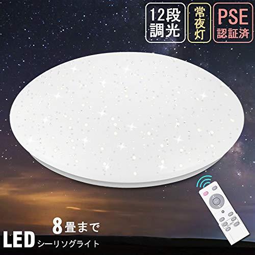 Lookdol LEDシーリングライト B07X4W92NK 1枚目
