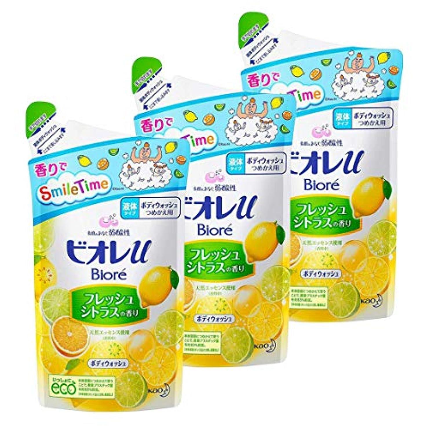 【花王】ビオレu フレッシュシトラスの香り つめかえ用 380ml ×3個セット