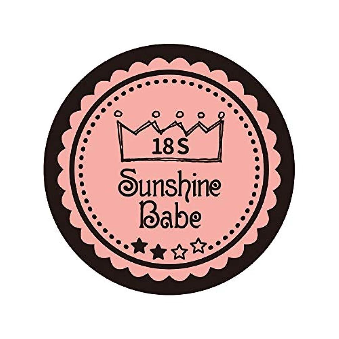 同様にペア石のSunshine Babe カラージェル 18S ロマンティックベリー 2.7g UV/LED対応