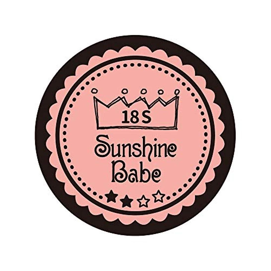中間拍車詩人Sunshine Babe カラージェル 18S ロマンティックベリー 2.7g UV/LED対応