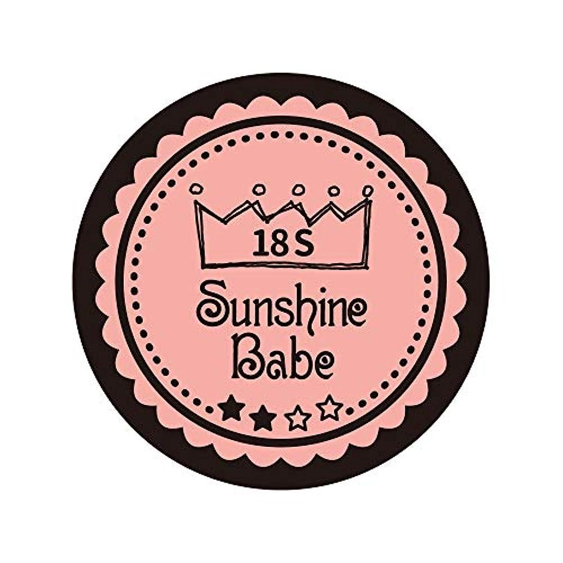 性的強大なミニチュアSunshine Babe コスメティックカラー 18S ロマンティックベリー 4g UV/LED対応