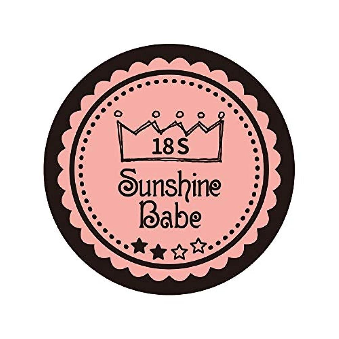 飲み込む服を洗う露Sunshine Babe カラージェル 18S ロマンティックベリー 2.7g UV/LED対応