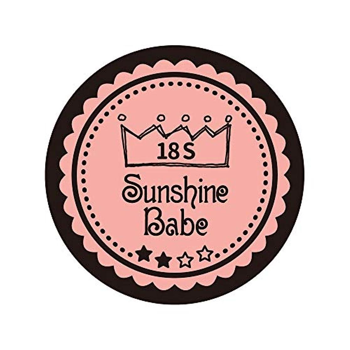 モート略奪大西洋Sunshine Babe コスメティックカラー 18S ロマンティックベリー 4g UV/LED対応
