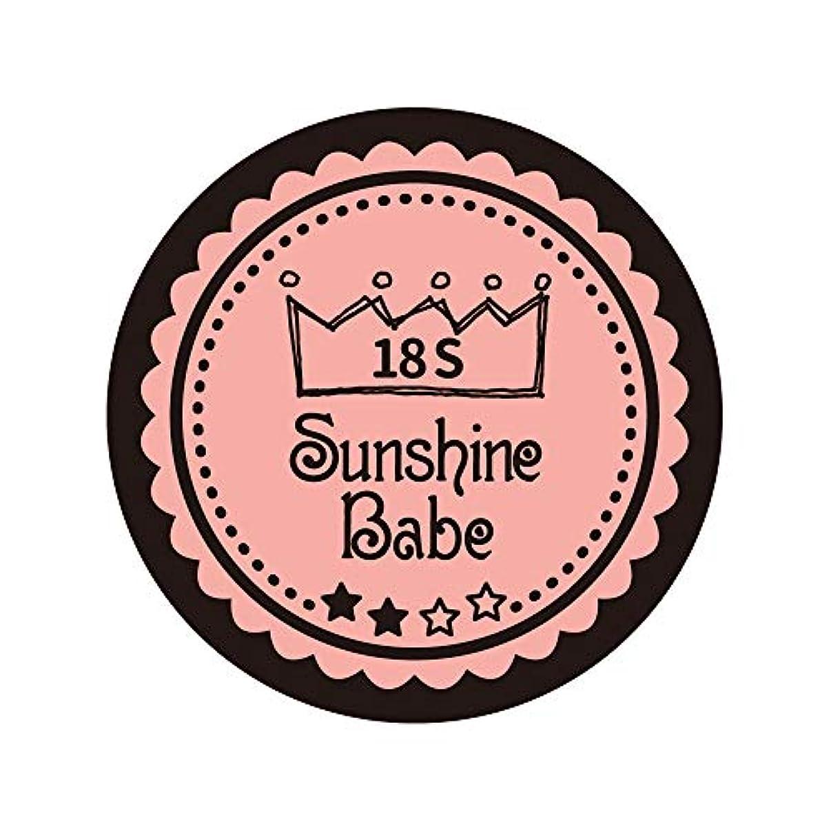 スラダム退屈させる動脈Sunshine Babe カラージェル 18S ロマンティックベリー 2.7g UV/LED対応