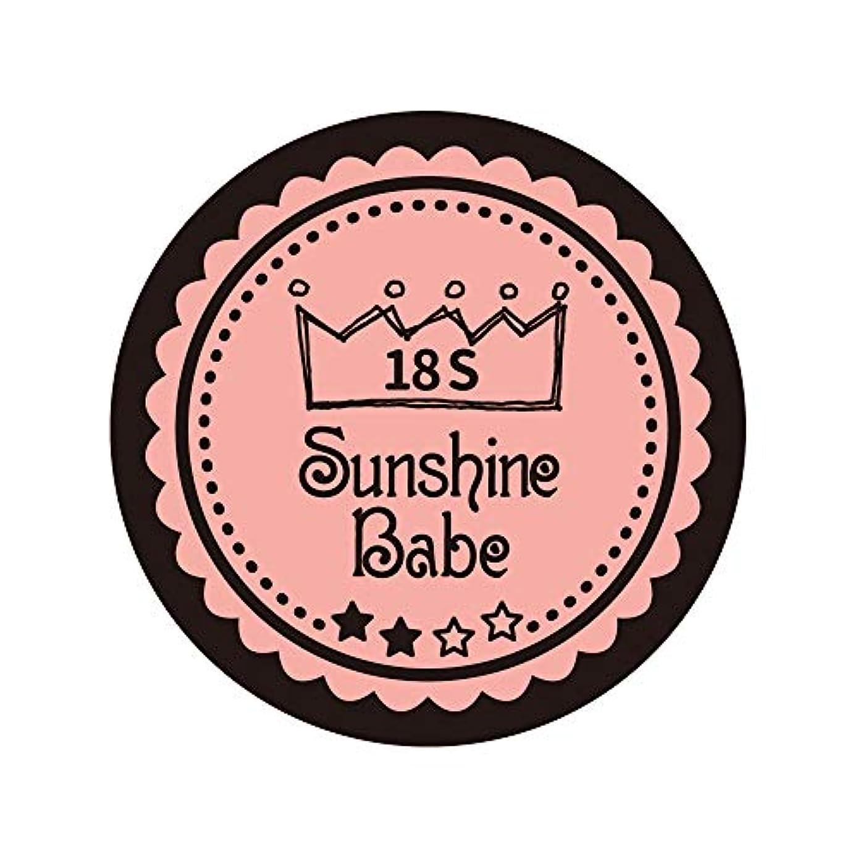 覚醒マザーランド願うSunshine Babe カラージェル 18S ロマンティックベリー 2.7g UV/LED対応