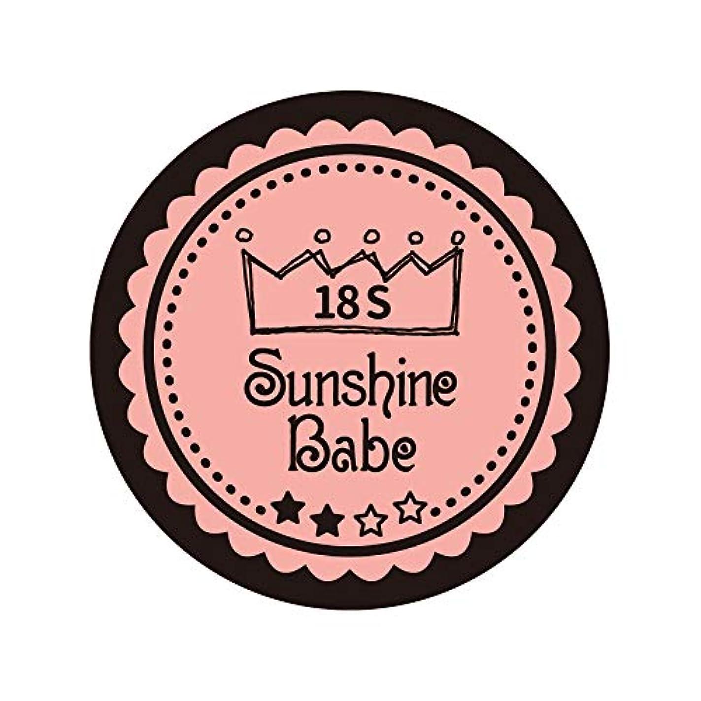 ひいきにするカトリック教徒特別なSunshine Babe カラージェル 18S ロマンティックベリー 2.7g UV/LED対応