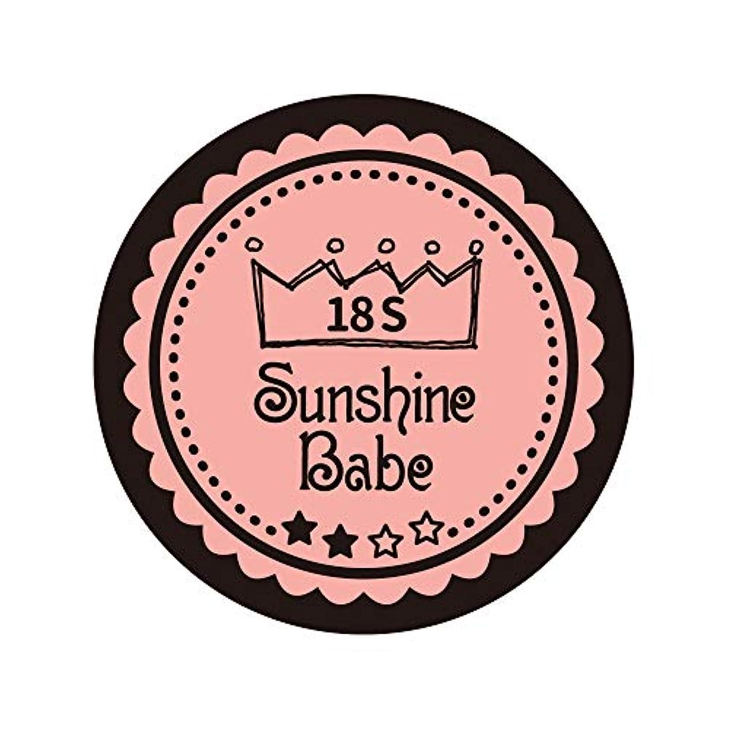 妖精アドバンテージ犠牲Sunshine Babe カラージェル 18S ロマンティックベリー 2.7g UV/LED対応