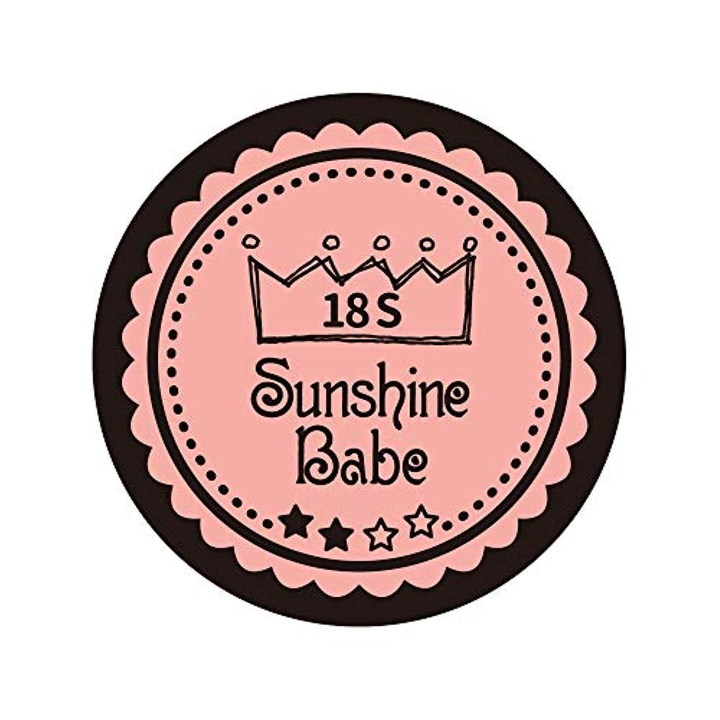 認識モータートレッドSunshine Babe コスメティックカラー 18S ロマンティックベリー 4g UV/LED対応