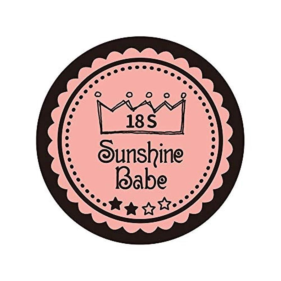 エネルギーリード関係ないSunshine Babe カラージェル 18S ロマンティックベリー 2.7g UV/LED対応