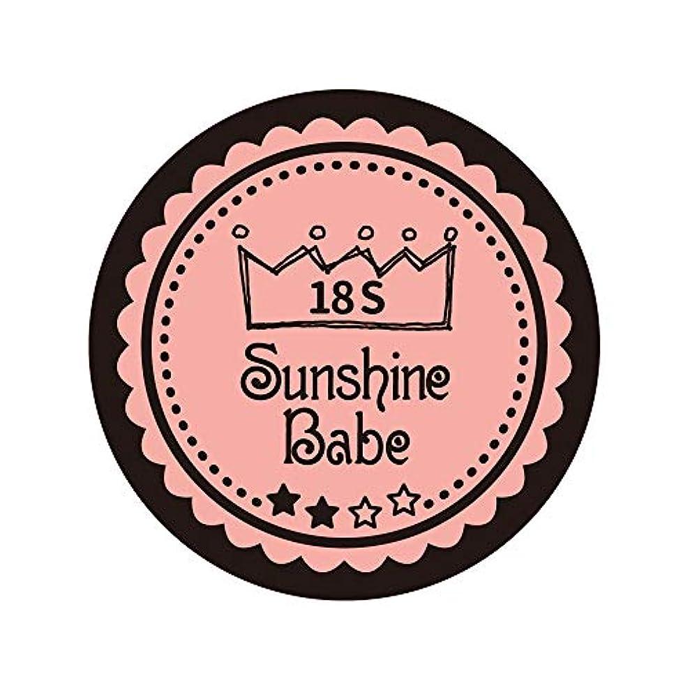 泣いている教会施設Sunshine Babe カラージェル 18S ロマンティックベリー 2.7g UV/LED対応