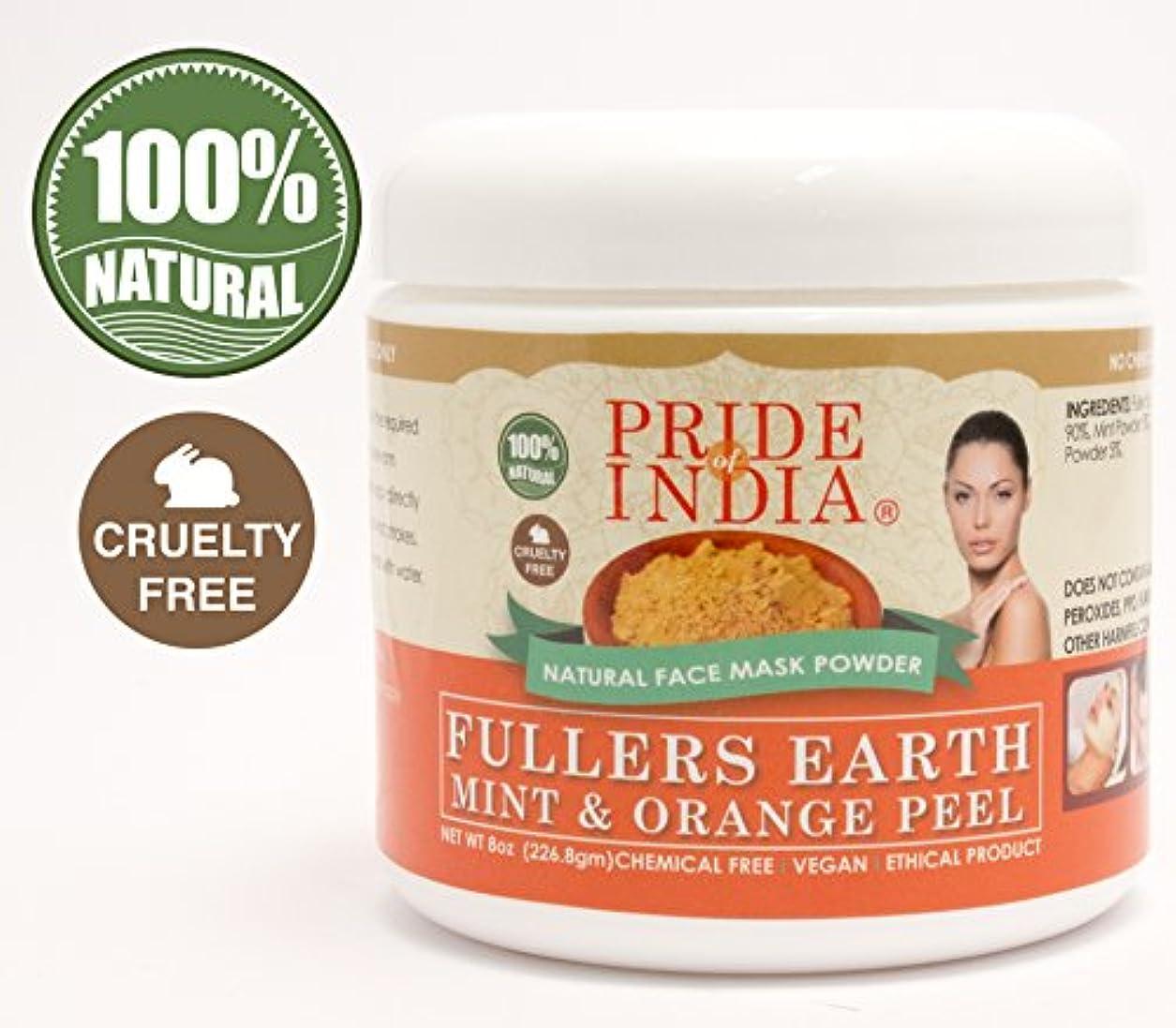 モード申し立て鉛Pride Of India/ミントとオレンジピール、半ポンドジャーワットフラー土ディープクレンジングインドの粘土治癒フェイスマスクパウダー、自然