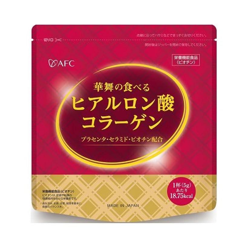 シニス静かな刃リニューアル 華舞の食べる ヒアルロン酸 コラーゲン 130g ×3個セット
