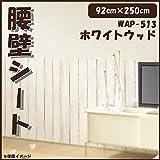 明和グラビア ホワイト 92cm×250cm、厚み:0.03cm