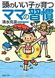 文庫 / 清水 克彦 のシリーズ情報を見る