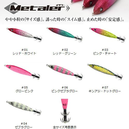 [해외]미친 오션 메타라 15 호 글로우 핑크 | UV/Crazy Ocean Metaller No. 15 Glow Pink | UV