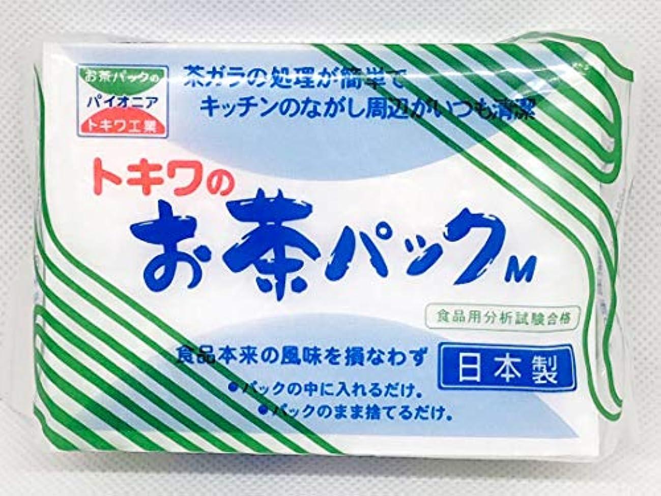 それから輸血殺しますトキワのお茶パック M 60枚入