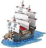 ワンピース 偉大なる船(グランドシップ)コレクション ガープの軍艦(From TV animation ONE PIECE) 色分け済みプラモデル