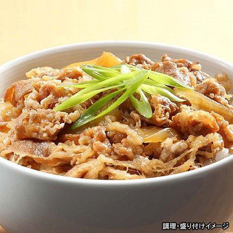 ヤヨイ 業務用極うま牛丼の具1食(180g)【冷凍食品】