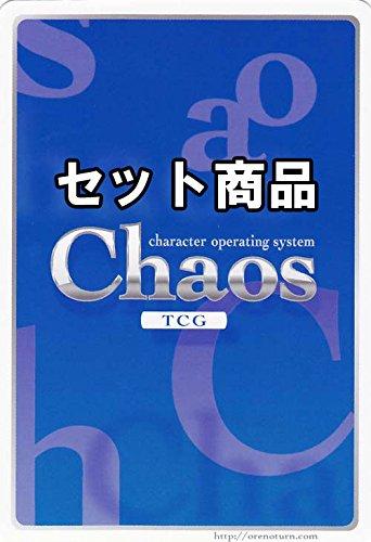 ChaosTCG 千恋*万花 コモン全40種各4枚セット
