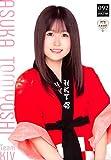 【冨吉明日香】 公式グッズ HKT48 大感謝祭限定 特製個別ポスター