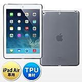 サンワダイレクト iPad Airケース TPU セミハード クリアブラック 200-PDA122BK