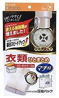 東和産業 圧縮袋 MV 衣類圧縮パック M 1枚入り