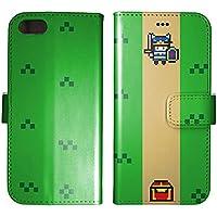 手帳型 iPhone8 ケース ゲームキャラクター ドラクエ風 緑 アイフォン8