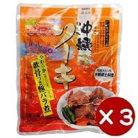 沖縄ソーキ 170g 3袋セット