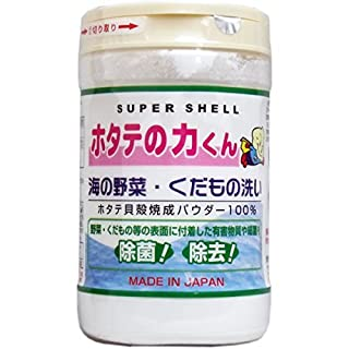 ホタテの力 野菜・くだもの洗い 6個 (B007M84VSA) | Amazon price tracker / tracking, Amazon price history charts, Amazon price watches, Amazon price drop alerts