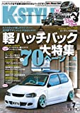 K-STYLE(ケースタイル) 2019年 07 月号 [雑誌]