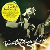 Tumblings Live(初回限定生産) [DVD]